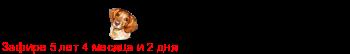 [img]http://flines.ru/timelines/803531.png[/img]
