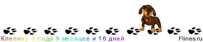 [img]http://flines.ru/timelines/804444.jpg[/img]