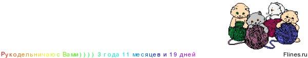 http://flines.ru/timelines/810139.jpg