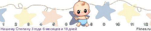 http://flines.ru/timelines/820356.jpg