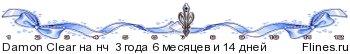 http://flines.ru/timelines/821001.jpg