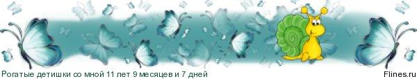 Обсуждение потомства от природников Archachatina marg.marginata из Ула парк - Страница 5 855155