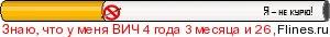 У нас таки юбилей,будет весело)) 856524