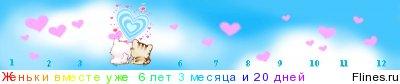 Психология. Бесплатные линейки для форумов и блогов, линейки на рабочий стол - Flines.ru