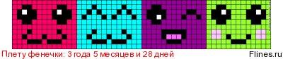 http://flines.ru/timelines/868973.jpg
