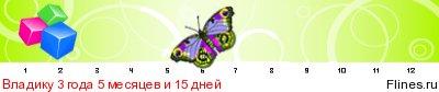 http://flines.ru/timelines/876834.jpg