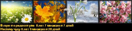 http://flines.ru/timelines/883068.png