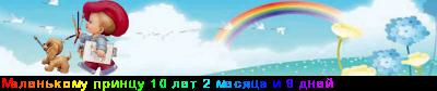 http://flines.ru/timelines/88328.jpg