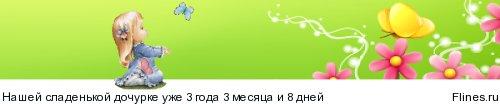 Новый выкуп стоп 5 июня в 16.00!От 29 мая оплата, раздача!Сима-ленд - Страница 5 889118