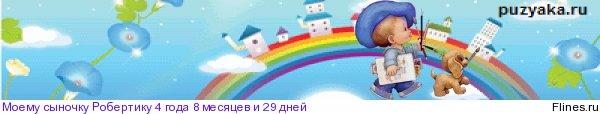 Бассейн для детей - Страница 17 890805