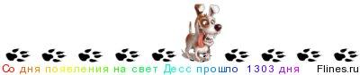 http://flines.ru/timelines/894456.jpg