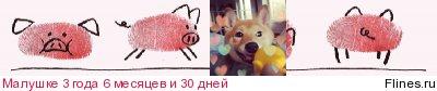 NIPPO SHOW - 2016 в Москве - Страница 2 920996