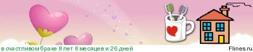 http://flines.ru/timelines/931598.jpg