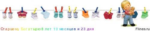 Вкусно и просто: проверено Еле-Ночкой Оренбургской и мамочками форума)) - Страница 37 950668