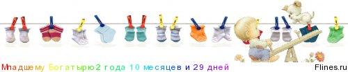 Вкусно и просто: проверено Еле-Ночкой Оренбургской и мамочками форума)) - Страница 16 950670