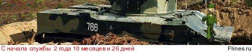http://flines.ru/timelines/954875.jpg