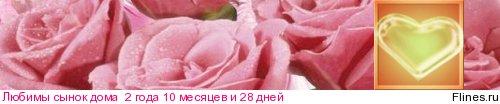 http://flines.ru/timelines/955189.jpg