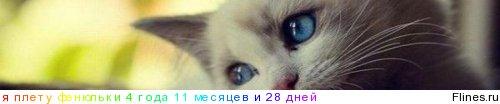http://flines.ru/timelines/961699.jpg