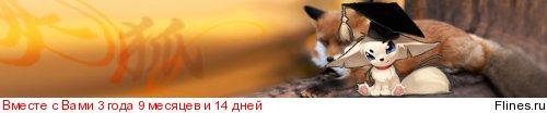http://flines.ru/timelines/982119.jpg