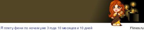 http://flines.ru/timelines/993619.jpg