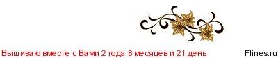 Вышивальный марафон ( galereya_marafona
